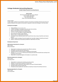 accountant resume template hedge fund accounting resume sle exles as image file