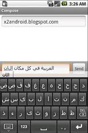 arabic keyboard for android arabic soft keyboard apk from moboplay