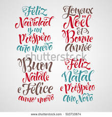 merry christmas happy lettering stock vector 510710674