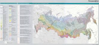 Russian Boreal Forest Disturbance Maps by Novel Methods For Monitoring And Managing Land And Water Resources