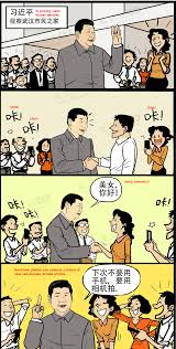X I Meme - chairman xi serves the people frog in a well