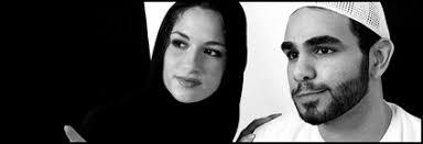 site mariage musulman site de rencontre musulman rencontre musulmane et tchat islam