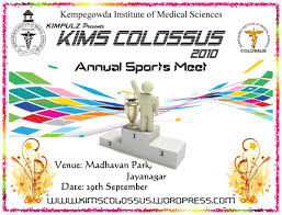 Sport Invitation Card Annual Sports Meet 2010 Kims Colossus U002710