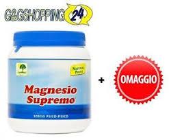 magnesio supremo composizione magnesio supremo 300 gr antistress point omaggi ebay