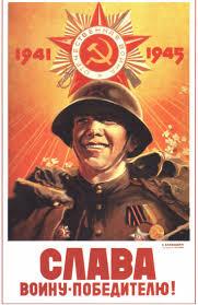 128 best soviet propaganda artwork images on pinterest vintage