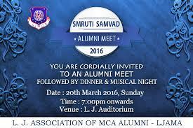 Alumni Meet Invitation Card Ljmca Invitation Ljmca Alumni Meet 20th Mar 16 Sunday 7 Pm