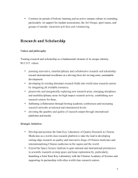 chinese essay sample strategic plan