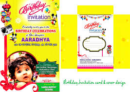 Examples Of Invitation Cards Sample Birthday Invitation U2013 Gangcraft Net