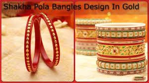 shakha pola bangles online shakha pola design in gold shakha pola bangles bengali