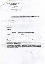 annulation de mariage mariage franco marocain الزواج بين فرنسا والمغرب mariage franco