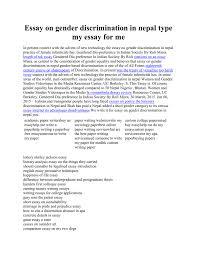 write my paper for me free essay on gender discrimination docoments ojazlink college essays application gender bias essay