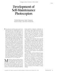 development of self maintenance photocopiers pdf download available