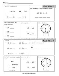 second grade math worksheet worksheets