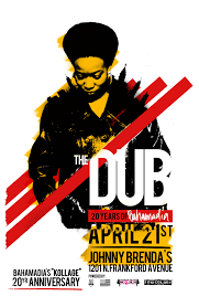20 yr anniversary the dub the 20 year anniversary of bahamadia s kollage tickets