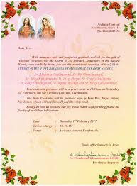 Silver Jubilee Card Invitation Archana Convent Google