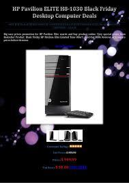 black friday desktop computer deals best buy hp pavilion elite h8 1030 black friday desktop computer deal u2026