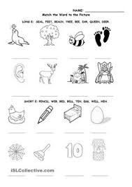 short and long vowel flashcards e long vowels flashcard and