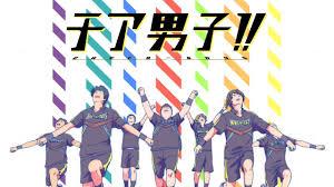 cheer danshi cheer danshi pinterest cheer anime and otaku