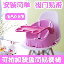 booster seats for dinner table child dinner seat portable baby dining chair out a simple table can