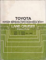 1988 toyota land cruiser repair shop manual original supplement