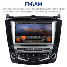 car stereo radio replacement upgrade for 2003 2004 2005 2006 2007