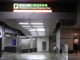 file hk central night 長江集團中心 cheung kong centre basement