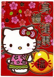hello new year envelopes 6 hello holding lantern cherry blossom flower shirt lucky