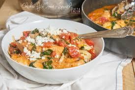 chicken feta spinach tomato pasta sweetphi
