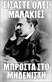 Nietzsche Meme - nietzsche weknowmemes generator