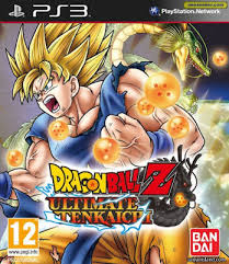 free download dragon ball ultimate tenkaichi free download