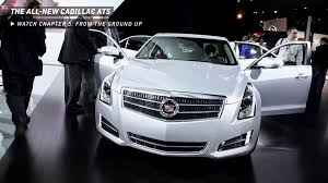 2011 cadillac cts grille cadillac cts 2008 2011 vs 2012 2013 grille