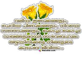 wedding quotes in malayalam page 2 wedding wishes and wedding greeting cards scraps wishing