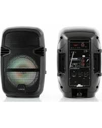 bluetooth party speakers with lights get this amazing shopping deal on audioverse qfx pbx 61083 8