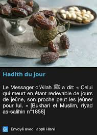 cuisine de sousou pin by sousou loula on l islam islam religion and hadith