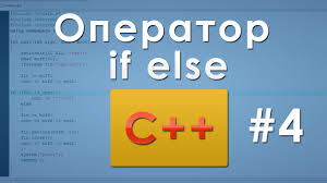 if statement objective c 4 if if else statement in c youtube 4 if if else statement in c