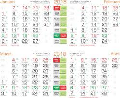 Kalender 2018 Hari Libur Toko Fadhil Template Kalender 2018 14 2018 14