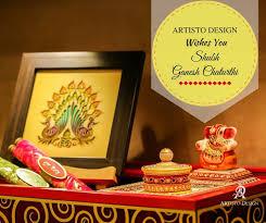 Invitation Cards For Ganesh Festival Artisto Design Wedding Invitation Card In Lajpat Nagar Delhi