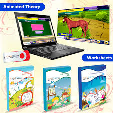 buy combo offer for lkg animated videos general knowledge and