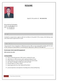 Resume Crm Resume Of Mis Executive Resume For Your Job Application