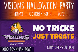 2015 halloween party at visions friday october 30th visions