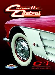 corvette central com corvette central 1997 04 parts catalog order today http