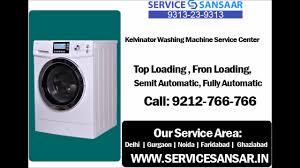 9212766866 samsung fridge service center dwarka samsung customer