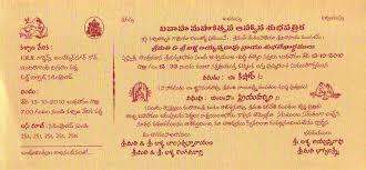 1st birthday invitation indian various invitation card design
