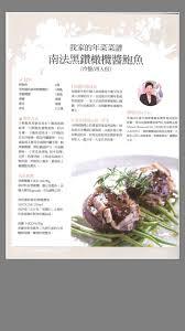 la cuisine de m鑽e grand maison bremond 1830 hong kong 法國橄欖油專門店 1 208 photos 22