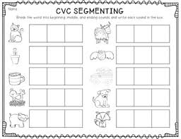 cvc segmenting freebie use as follow up activity for cvc