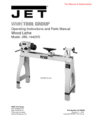 lathe users guides from