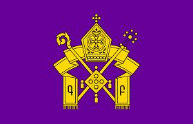 Belize Flag Religious Faith Flags Metroflags Com The Largest Online
