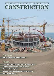 bentley hammer software price 2017 southeast asia construction sep oct 2017 by southeast asia