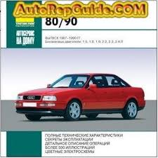 free online car repair manuals download 2004 audi a4 electronic throttle control 2187 best autorepguide com images on repair manuals 1