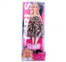Barbie Doll Price